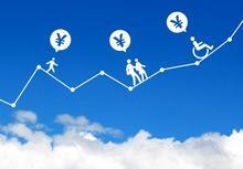 資産運用と出口戦略 ~定期換金サービスと毎月分配型ファンドについて~【前編】