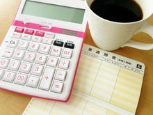 預貯金と投資の違いって何?【前編】