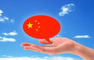 ありがとう39ランキング【テクノロジーサービスセクター:⑤中国のテクノロジー企業&その他】