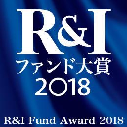 2018ファンド大賞ロゴ.jpg
