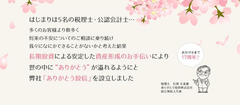 facebook210308.jpg